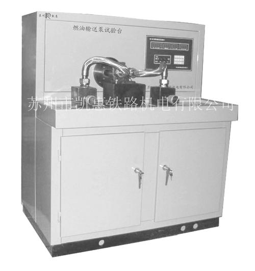 燃油输送泵12BET注册